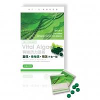 「Vital Life - 唯朵生活」有機活力藻餐‧三合一
