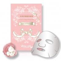 「Vital Life - 唯朵生活」珍珠白皙膠原面膜