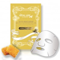 「Vital Life - 唯朵生活」蜂王乳極緻活膚面膜