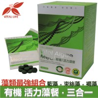 3 in 1 Organic Vital Algae Meal